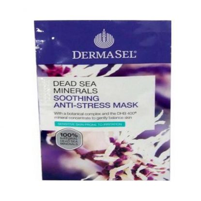 Dermasel Dead Sea Minerals Soothing Anti-Stress Mask 12Ml