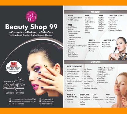 Beauty Shop 99